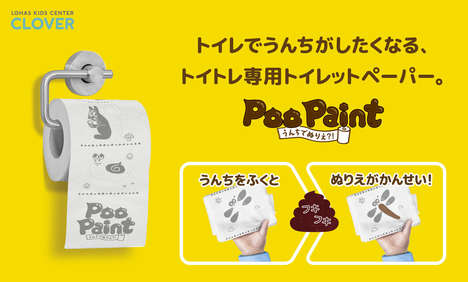Artistic Toilet Training Products
