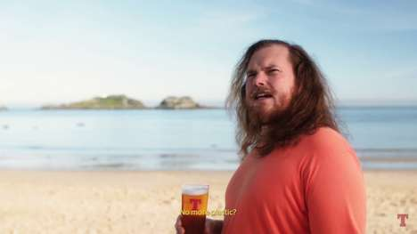 Beer Sustainability Commercials