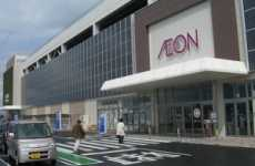 Solar-Powered Shopping Malls - Japan's Aeon and Oasis 21 Green Architecture