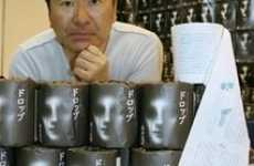 Toilet Paper Novels - Koji Suzuki Releases New Horror Story on Bathroom Roll