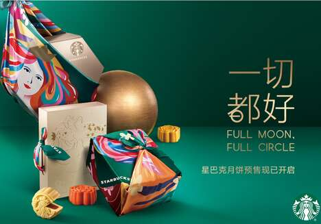 Celebratory Coffee Brand Mooncakes