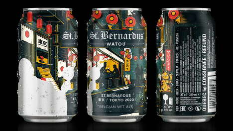 Japanese Nightlife-Themed Beer Cans