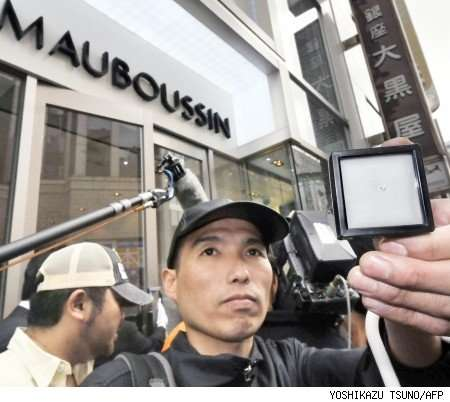 Mauboussin Gives Away .1 Carat Gems in Japan