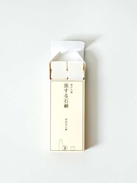 Cold-Pressed Japanese Soaps