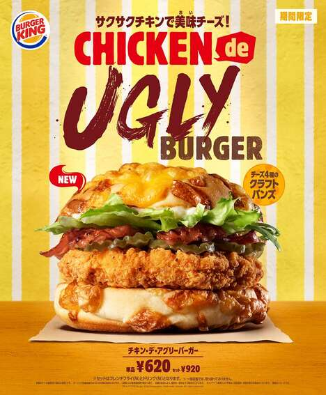 Aesthetically Unappealing Chicken Burgers