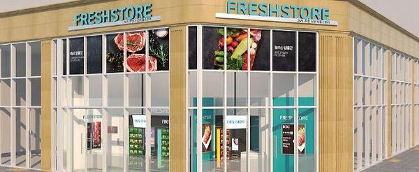 Fresh Meat Vending Machines