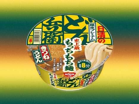 Ultra-Crunchy Udon Noodles