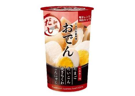 Microwavable Oden Comfort Foods