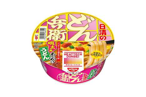 Clothing Brand Instant Noodles