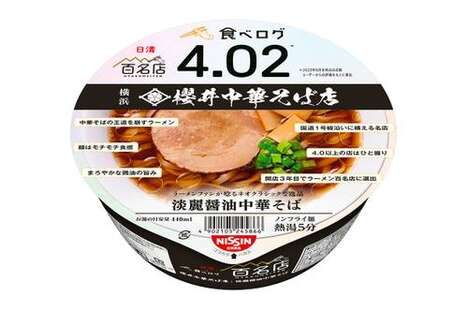Soy Sauce-Flavored Instant Ramen
