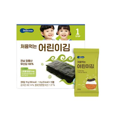 Children's Seaweed Snacks