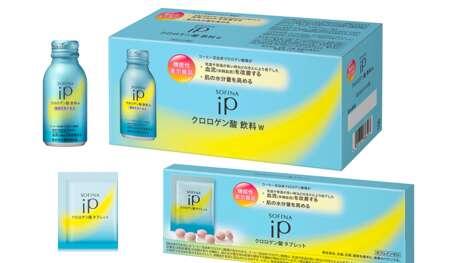 Moisturizing Skincare Supplements