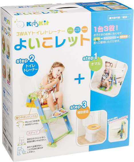 3-in-1 Potty Training Accessories