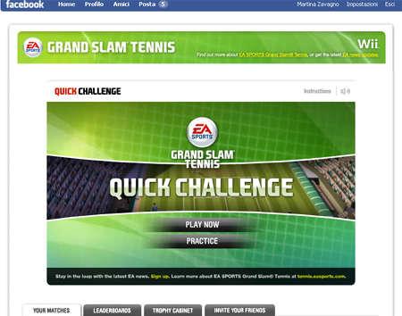 Interactive Sport Sales