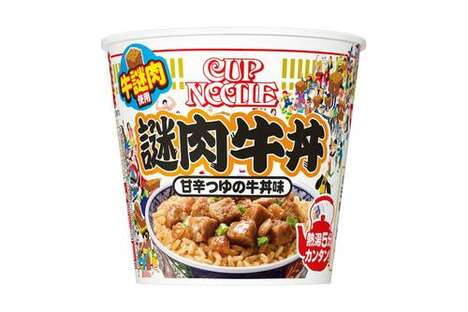 Adventurous Beef Cup Noodles