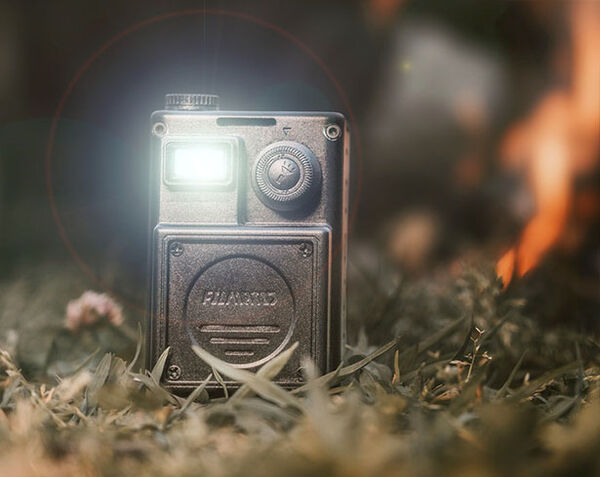 Rugged Miniature Outdoor Projectors