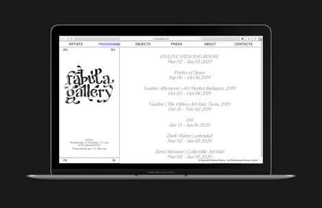 Contemporary Digital Art Galleries