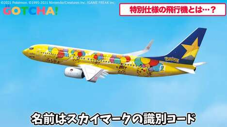 Playful Character-Themed Planes