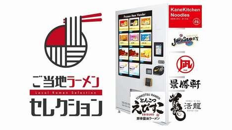 Gourmet Ramen Vending Machines