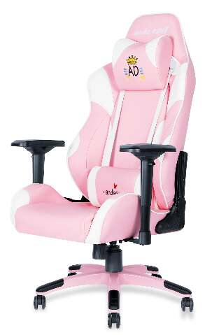 Female-Targeted Gaming Chairs