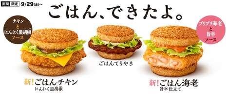 Shrimp Rice Burgers