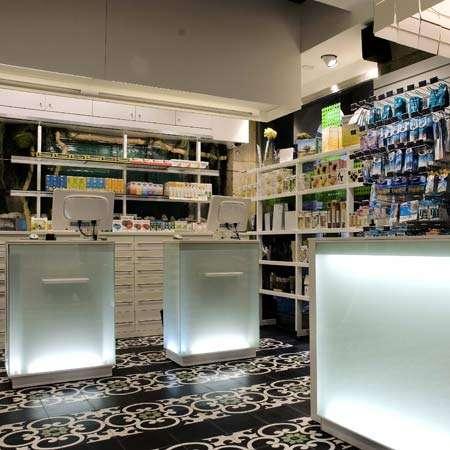 10 Modern Pharmacies