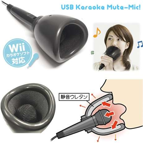 Sound-Less Microphones