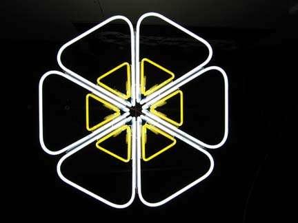 Geometric Lighting Fixtures