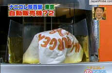 Vending Machine Burgers - Tateishi Burger Has Patrons Order Burgers via Machine