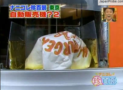 Vending Machine Burgers