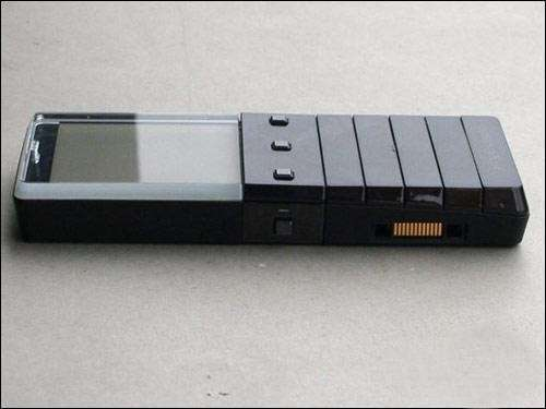 Minimalist Mobile Phones
