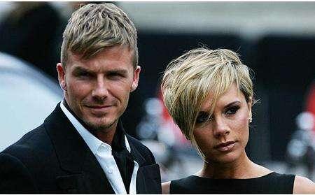 Co-Ed Matching Haircuts