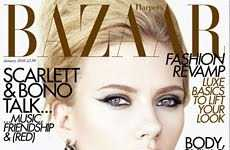 60s Housewife Fashion - Scarlett Johansson in Harper's Bazaar UK Wears Leopard Print, Talks Af
