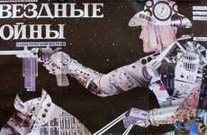 Cold War Jedi Posters - The Soviet Era Star Wars Posters are Really Bizarre