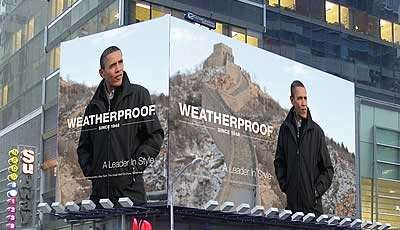 Accidental Ad Campaigns - Barack Obama Billboard Makes Him a Style Icon