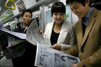 Newspaper-Sized ePaper Prototypes