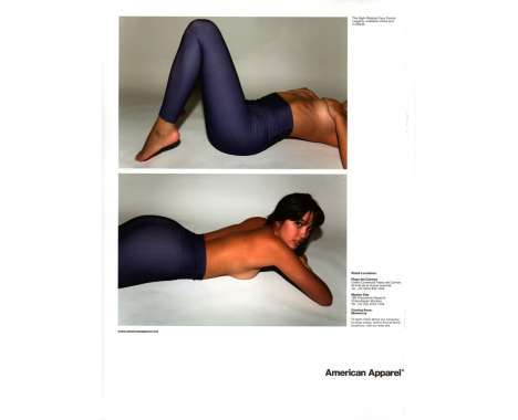 19 Underwear Ads