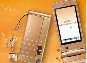Glittering Phones - Folli Follie Gold Fujitsu Phone Launched in Japan