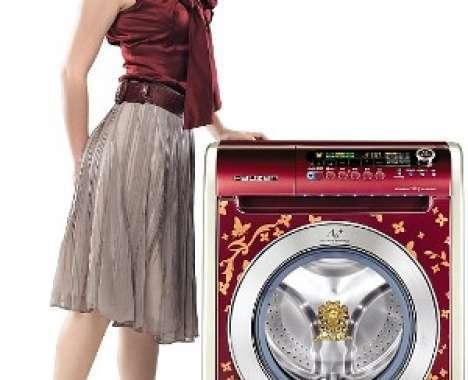 68 Innovative Appliances