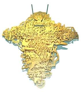 Branded Bling Necklace - Freaky Collage of Logos in Gold