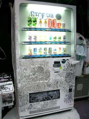 Vending Machines as an Art Medium