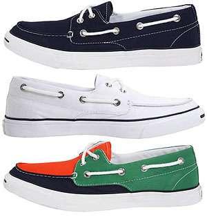 Skipper Sneakers