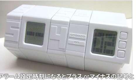 Mathtastic Alarms