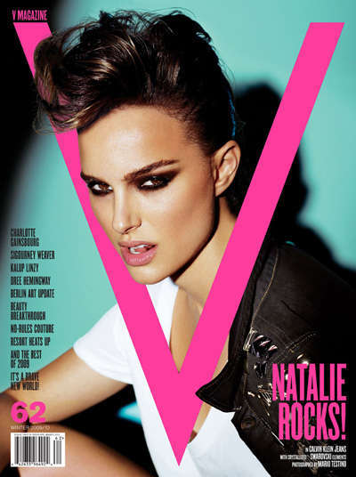 45 Vibrant V Magazine Features