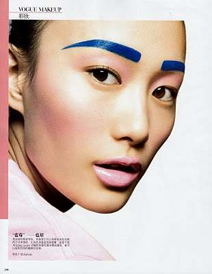 Blue Brow Editorials - Model Shu-Pei Gets Colorful for Chinese Vogue Makeup