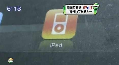 iPad Clones