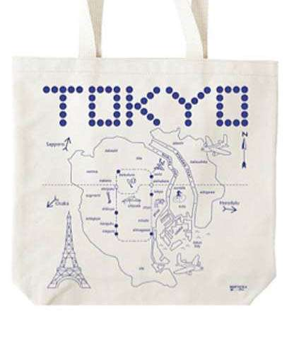 Cartographic Hand Bags