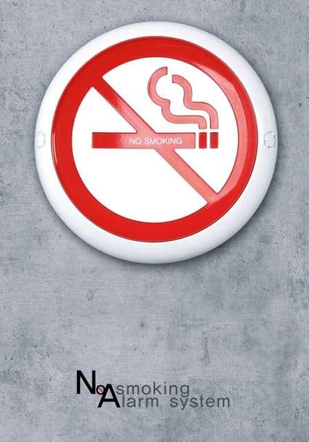 Anti-Smoker Alarms