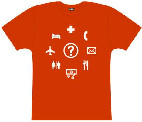 Foreign Communication Tees