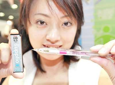 Aromatherapy Fragrant Pencil Lead